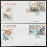 S�2021-7 中��古典文�W名著西游�四(集�]�公司首日封)