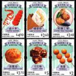 HK2021-4 香港怀旧小食【套票】