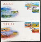 S总普32 美丽中国(第三组)(6全)(集邮总公司首日封)