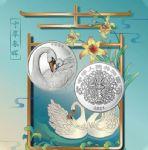 2021年吉祥文化(寸草春晖)60克圆形银质纪念币