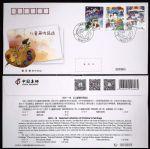 S分2021-10 儿童画作品选(北京市分公司首日封)