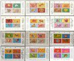 HMZH0005 1987-1998香港第二轮生肖邮票(小全张)
