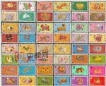 HMZH0009 香港第二轮生肖大全邮票1987-1998年