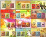 HMZH0011 香港十二生肖金银小全张带证书2001-2012年(12全)