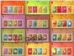 HMZH0013 香港第三轮生肖小全张2000-2011年(12全)