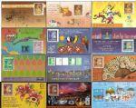 HMZH0007 香港普通票小型张1990-1997年(12全)
