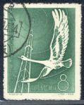 XXP653 纪52 莫斯科社会主义国家邮电部长会议(2-2)8分信销票